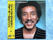 SMOKEY ROBINSON Being With You VIP-6771 JAPAN LP w/OBI 091az7