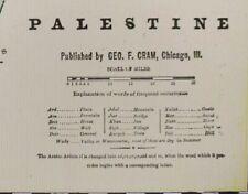 "Vintage 1902 PALESTINE Atlas Map 14""x22"" ~ Old Antique JERUSALEM NAZARETH BIBLE"