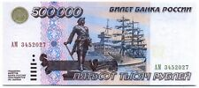 ✔ Russland Russia 500000 Rubel rubles 1995 UNC - replication P 266 Banknote