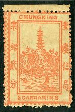 China 1893 (Dec) First Issue 2ca Red Orange Perf 12½ MNH F585
