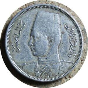 elf Egypt Kingdom 5 Milliemes 1941 AH 1360 Farouk WW II
