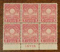 Scott#: 654 - Edison's First Lamp Mint NH Plate # Block of 6 Stamps Cat $32.5