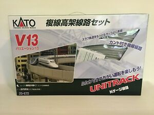 KATO 20-872 - Unitrack V13 Elevated Viaduct Double Track Loop Set - N scale