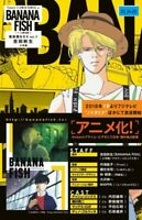 Akimi Yoshida manga Banana Fish vol.1~5 Set (Reprint BOX vol.1) Japanese Comic