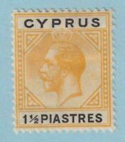 CYPRUS 78  MINT HINGED OG * NO FAULTS EXTRA FINE!