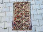 Small Turkish Rug/ Antique Anatolian Nomedic Rug/ethnographic Rug/Embroidered