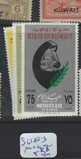 KUWAIT  (PP1002B)  1963  MOTHER'S DAY  SG 180-3   MOG