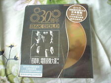 a941981 Julie Sue 蘇芮 Made in Japan Golden CD 搭錯車 Sealed Limited Edition 678