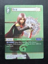 Final Fantasy Cards: REM 3-072R # 2J47