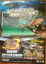 Monster Hunter 3rd Portable RARE PS3 51.5 cm x 73 cm Japanese Promo Poster #2