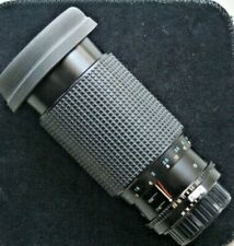 RMC Tokina (Vivitar) Series 1 70-210 mm 1:3.5 Nikon F mount lens