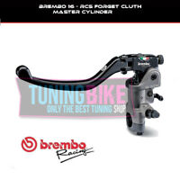 BREMBO RADIAL CLUTCH MASTER CYLINDER 16RCS DUCATI 1199 PANIGALE 12-14