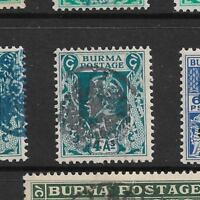 1942,BURMA,JAPANESE OCCUPATION,SGJ32b CAT £3250 KGVI,MINT,NO INDIA,STATE PEACOCK