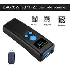 Pocket 3 in 1 2.4g Wireless & USB 2d Barcode Scanner Gun for Warehouse Retail