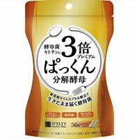 new SVELTY 3 times Pakkun Decomposition Yeast 56 capsules Quality Diet JAPAN F/S