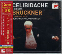 SERGIU CELIBIDACHE-BRUCKNER: SYMPHONY NO. 8-JAPAN 2 CD Ltd/Ed C94
