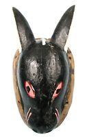Arte Africano - Antico Maschera Di Portabambino Di Coniglio Baule - 29,5 CMS