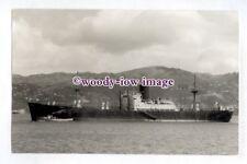 jc0252 - Bolton Cargo Ship - Ramsay , built 1952 - photograph John Clarkson