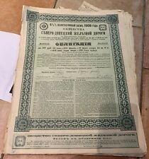 Emprunt Russe Compagnie Chemin de Fer Nord Donetz 1908 500 Francs 187,8 Roubles