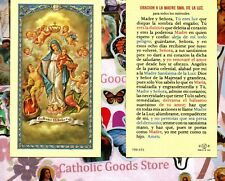 Oracion a la Madre Sma. de la Luz - Spanish - Paperstock Holy Card