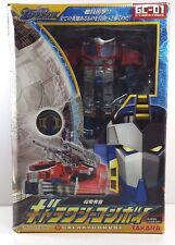 Optimus Prime GC-01 Galaxy Force Transformer Complete Mint in Box (MIB) [OPGF1]