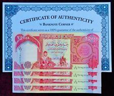 25K IRAQI 4X 25,000 DINARS 25000 UV PASS UNCIRCULATED CERTIFICATE AUTHENTIC NEW
