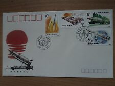 China 1989 Nov 15 FDC T.143 Building Up of National Defence - Rocket