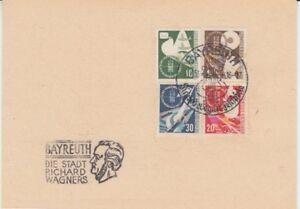 Fédéral 167-70 Verkehrs. Avec Timbre Spécial Bayreuth R. Wagner Festival 1953