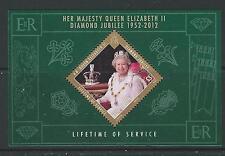 ISLE OF MAN 2012 QUEEN ELIZABETH DIAMOND JUBILEE MINISHEET MOUNTED MINT