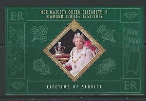 ISLE OF MAN 2012 QUEEN ELIZABETH DIAMOND JUBILEE MINISHEET UNMOUNTED MINT, MNH