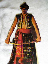 Electric Light Orchestra (ELO) - Discovery display promo Arabian standee