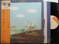 ふきのとう – 歳時記 - VINYL LP - JAPANESE PRESS 25AH118