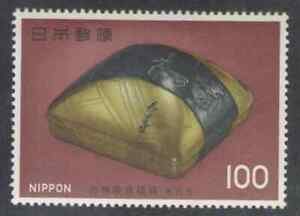 Japan. 1285. Inkstone  Case, by Koetsu, National Treasures. MNH, 1978