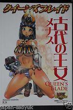 JAPAN Queen's Blade Menace Lost Worlds Art book