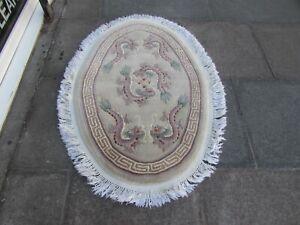 Vintage Hand Made Art Deco Chinese Oriental Beige Wool Oval Rug 130x83cm