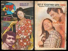 1974 Philippine TSS KOMIKS MAGASIN Vilma #169 Comics