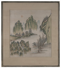 An Antique Signed Framed Chinese Watercolor Landscape Painting