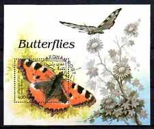 Papillons Afghanistan (12) bloc oblitéré