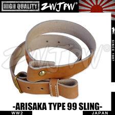 Replica WW2 Japanese Army ARISAKA TYPE 99 SLING Gun Strap Brown Color JP/45646