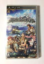 USED PSP Nayuta no Kiseki JAPAN Sony PlayStation Portable import Japanese game