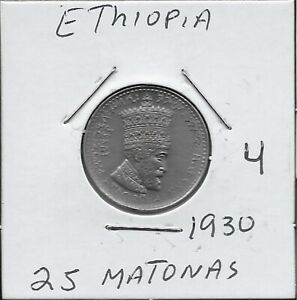 ETHIOPIA EMPIRE 25 MATONAS 1931 UNC HAILE SELASSIE I,CROWNED LION RIGHT,RIGHT FO