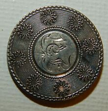 """Love Token Engraved with Initial """"E"""" on a 1856 Seated Liberty Dime"""