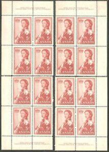 Canada 386 Royal Visit matched set 4 plate blocks #1 MNH **