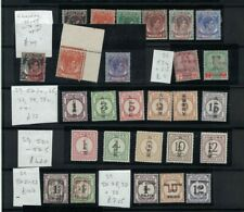 Malaya - Japanese Occupation Collection - High Catalogue Value