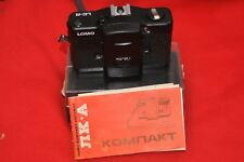 LOMO Lc-A( лк-а ) 35 мм  пленочный фотоаппарат Комплект