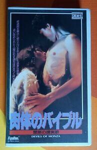 DEVILS OF MONZA rare Japanese VHS nunsploitation classic Luciano Odorisio