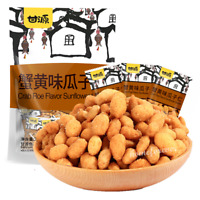 285g Ganyuan Sunflower Seeds Crab Roe Flavor Chinese Specialty Snacks 甘源蟹黄味瓜子仁