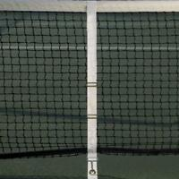 MacGregor Tennis Net Nylon Center Straps