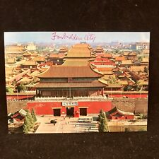 Vintage Post Card A View Of The Palace Museum The Forbidden City China