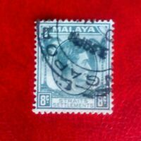 KGV1 MALAYA STRAITS SETTLEMENTS 8c postage stamp USED